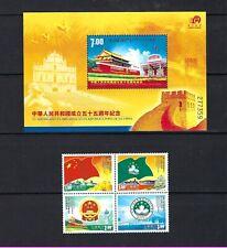 China Macau 2004 55th Founding of China Stamps set