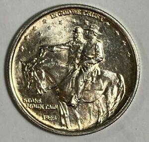 1925 UNC MS Stone Mountain Commemorative Half Dollar 50C