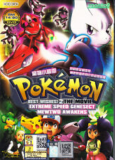 English Dub Pokemon the Movie 16 : Genesect and the Legend Awakened DVD Anime