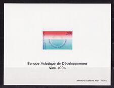 FG ND    banque asiatique de développement   1994   num: 2884