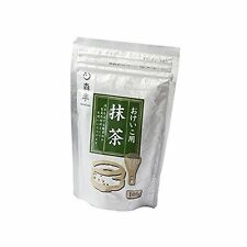 Kyoto Uji Matcha organic green Tea powder Japanese Traditional 100g Ceremony