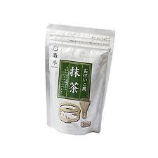 Kyoto Uji Matcha organic green Tea powder Japanese Traditional 100g Ceremony