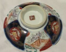 Small Oriental Sauce Bowl Dish Beautifully Decorated