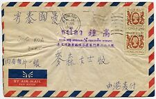 HONG KONG to THAILAND 1985 AIRMAIL KOWLOON 2 x 50c