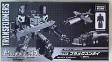 Takara Tomy Transformers / Legends Dark Commander black convoy LGEX
