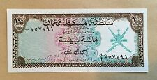 Muscat and Oman 100 Baiza 1970 P1 Pick 1 Crisp Flawless Uncirculated Banknote