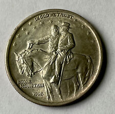1925 50C STONE MOUNTAIN COMMEMORATIVE SILVER HALF DOLLAR  AU++++ !! Coin