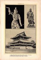 1903 Antique Fine Art Print Japanese Art Hondo Statutes Dodd Mead Co. 10X6