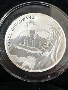 """South Korea 2018 Silver 2 oz. """"2 Clay"""" Chiwoo Cheonwang Official Mint Medal"""