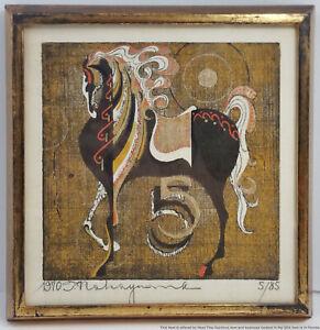 Tadashi Nakayama Horse Woodblock Print Pencil Signed Limited Edition 5/85