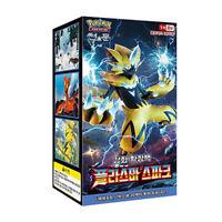 Pokemon Cards Sun & Moon Expansion Pack Plasma Spark Booster Box Korean ver