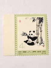 """1973 P.R. China, Postage Stamp, N61, """"Chinese Giant Panda"""", *MNH/O.G.* Vintage"""