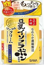☀ Sana Nameraka Honpo Soy Isoflavone Smooth Wrinkle Skin Care Ageing 50g Japan ☀