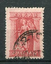 GRECE, 1911-21, timbre 180, type IRIS, oblitéré