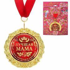 Medaille in einer Wunschkarte Geschenk Souvenir auf russisch Лучшая Мама