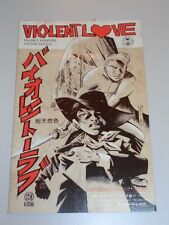 VIOLENT LOVE #4 IMAGE COMICS