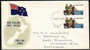 New Zealand 1980 Health Stamps FDC - Used - Addressed