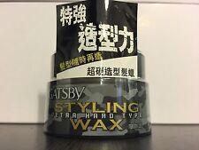 GATSBY ultra hard type styling wax 80g