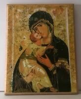Vintage Mid Century Mother Baby Jesus Religious Home Decor Wall Hanging 1960's