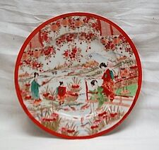 Old Vintage Geisha Women Colorful Art Plate Cherry Floral Abstract Design Japan