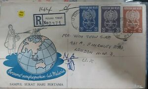 Malaya commemorative First Day Cover