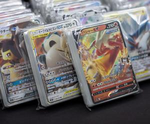 Pokemon 50 Karten Custom Booster JAPANISCH | GX/V garantiert | keine doppelten