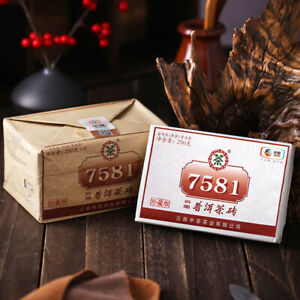 250g,2020 China Yunnan CNNP ZhongCha 7581 puer Pu erh Cake RIPE Tea er tee brick