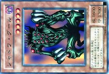 Ω YUGIOH CARTE NEUVE Ω RARE N° ME-30 Shadow Ghoul