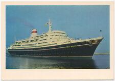 "Soviet Postcard CRUISE SHIP ""IVAN FRANKO"" BLACK SEA SHIPPING CO ODESSA 1974"