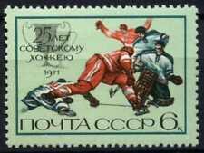 Russia 1971 SG#4021 Ice Hockey MNH #D64679