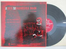 BG-510 BACH GUILD-Anna Magdalena Book- Kurt Rapf Harpsichord/Maja Weis-Osborn LP