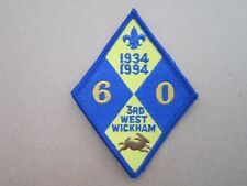 West Wickham 60th Cloth Patch Badge Boy Scouts Scouting L5K I