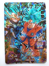 Super Dragon Ball HEROES SSJGSSJ Goku Prism Holo UR UMP-17 NOT FOR SALE NEW