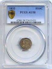 1833 CAPPED BUST HALF DIME PCGS AU 58