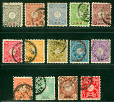 JAPAN  1900 - KOREA - Chrysanthemum overprinted complete set  Sk# OK1-14  used