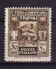 LIBIA 1930 4° Fiera di Tripoli 30c MNH** (EN)