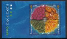 Hong Kong  1994  Sc #711a  Corals  s/s  MNH  (2-1602)