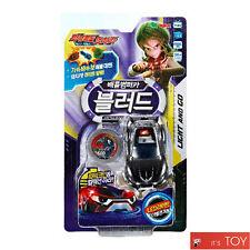 Power Battle Watch Car Blood Battle Bumper Car Black Light & Go Kai Watchcar