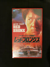 Jackie Chan, Rumble In The Bronx / Red Bronx, VHS, Japanese Version, Towa Video