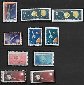"""Space 10 stamps 1959 MNH. Moon Probe """"Luna 1"""" Launch. Russia Poland Hungary"""