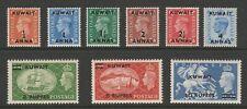 Kuwait 1950 George VI Complete set SG 84-92 Mnh.