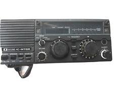 Icom M700 Marine Ssb Radio for repair or parts.