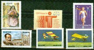 BRAZIL – 1974-1989  – MINI COLLECTION  – VF  **