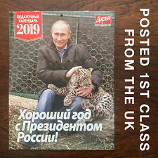 Original 2019 Vladimir Putin Wall Calendar (Imported, but posted from the UK)