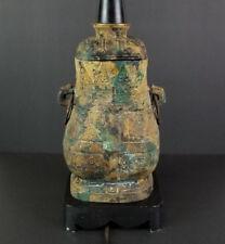 Japan Cast Iron Lamp Ginger Jar Vase Urn Green Gold Black Verdigris Japanese