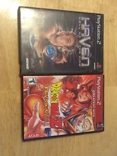 Dragon Ball Z Budokai And Haven Call Of The King Bundle Ps2 Games Playstation 2