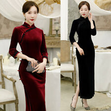 Women Cheongsam Bodycon Dress Chinese Qipao Slim Side Slit Striped Corduroy Gown