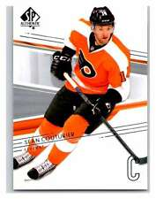 (HCW) 2014-15 Upper Deck SP Authentic #23 Sean Couturier Flyers NHL Mint