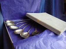 Imperial Russian Silver spoons (6)