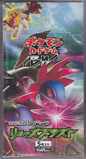 Pokemon Card BW5 Booster Dragon Blast Sealed Box 1st Edition Japanese